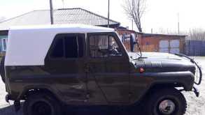 Мельниково 469 1974