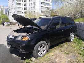 Владивосток MDX 2004