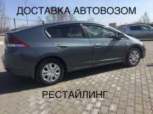 Улан-Удэ Insight 2014