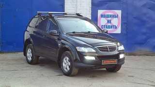 Архангельск Kyron 2010