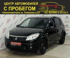 Нижневартовск Sandero 2014