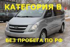 Москва Grand Starex 2013