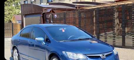 Казань Civic 2008