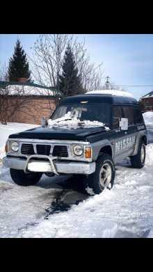 Новосибирск Safari 1988