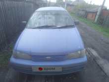 Прокопьевск Corsa 1997