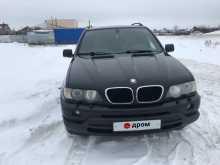 Старый Оскол X5 2003