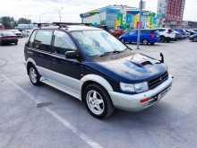 Новосибирск RVR 1995
