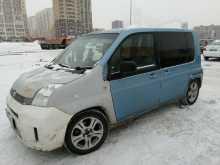 Новосибирск Mobilio 2002