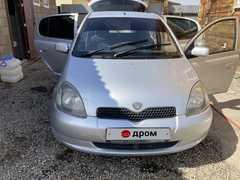 Иркутск Toyota Vitz 2001