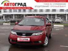 Красноярск Forte 2010