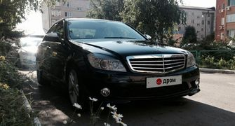Абакан C-Class 2007