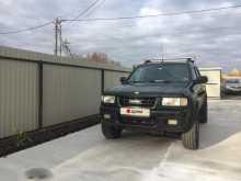 Ступино Frontera 2000