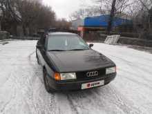 Курск 80 1987