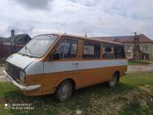 Полтавская 2203 1985