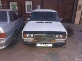Астрахань 2104 1997