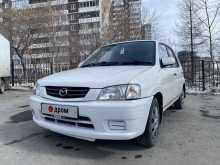 Екатеринбург Demio 2000