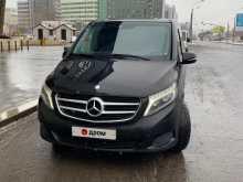 Москва V-Class 2015