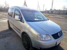 Красноперекопск Caddy 2010