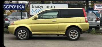 Ижевск HR-V 1999