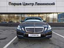 Москва E-Class 2012