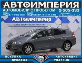 Красноярск Insight 2010