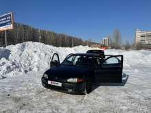 Казань Civic 1993