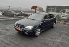 Ростов-на-Дону Astra 1999