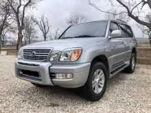 Бахчисарай LX470 2001