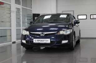 Нижневартовск Civic 2007