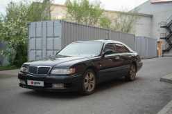 Белогорск Q45 1998