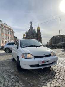 Санкт-Петербург Platz 2001