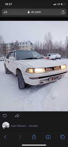 Нижневартовск Corolla 1990