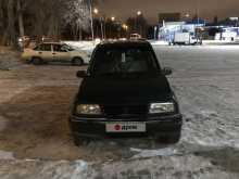 Екатеринбург Escudo 1992