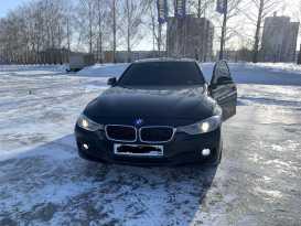 Нижнекамск 3-Series 2013