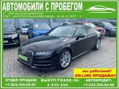 Красноярск Audi A7 2015
