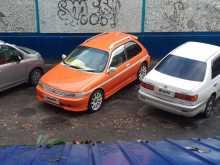 Благовещенск Corolla II 1993