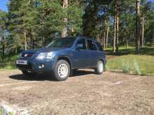 Красноуфимск CR-V 1996