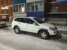 Иркутск Kyron 2008
