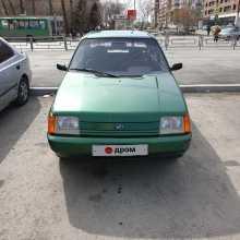 Екатеринбург Славута 2003