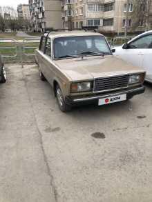 Челябинск 2107 1987