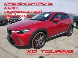 Владивосток Mazda CX-3 2015