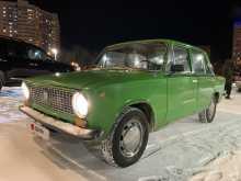 Первоуральск 2101 1981