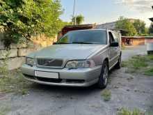 Владикавказ V70 1999