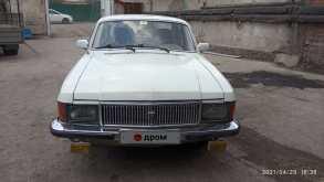 Омск 3102 Волга 1997