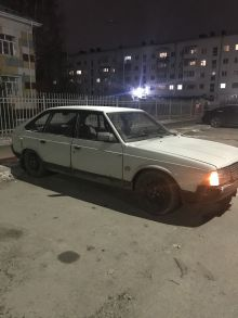 Омск 2141 1992