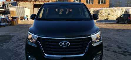 Чебоксары Hyundai H1 2018
