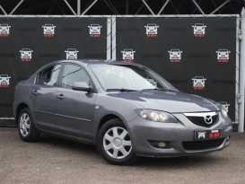 Пятигорск Mazda3 2006
