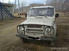 Далматово 3151 2001
