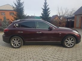 Иркутск QX50 2014