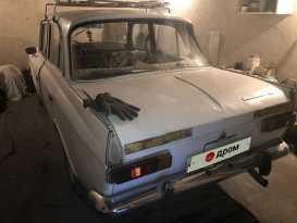 Линёво 412 1992